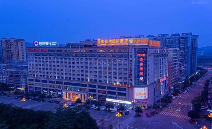 酒店运营干货 品牌连锁酒店合作1年销量增长9倍的秘诀 快来围观!