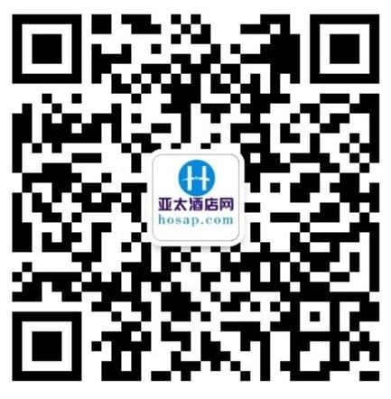 亚太酒店网微信公众号